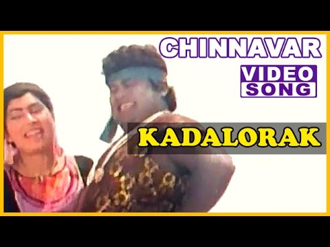 Kadalorak Video Song | Chinnavar Tamil Movie Songs | Prabhu | Kasthuri | Ilayaraja | Music Master