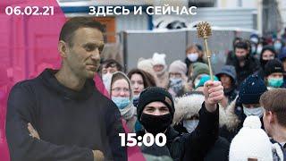 Продолжатся ли протесты Разбор дела Навального о клевете кто прикрывается ветераном