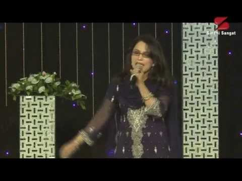 Aseen Pyaar karan by Shahnila Ali