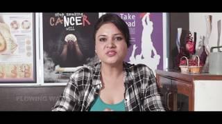 जानिए 62 साल की उम्र में सम्भोग की इच्छा और महिला कौमार्य परीक्षण │Life Care│Health Education Video