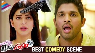 Telugu Best Comedy Scenes | Race Gurram Movie Comedy Scene | Allu Arjun | Shruti Haasan | SS Thaman