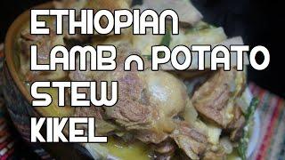 Ethiopian Lamb & Potato Stew Recipe - Kikel Sega & Denich Amharic