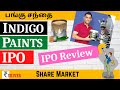 Indigo Paints IPO Review Tamil Share market Indigo Paint IPO Tamil Indigo IPO details Tamil Share