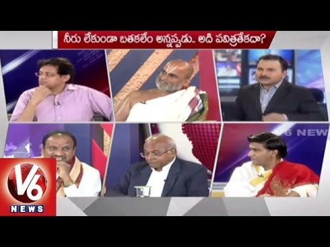 Special Debate On Godavari Pushkaralu || 7PM Discussion |l V6 News (16-07-2015)