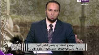 فيديو.. تعرف على كفارة عدم صيام رمضان بسبب المرض