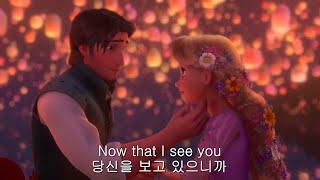 라푼젤 OST - I see the light (가사 해석)