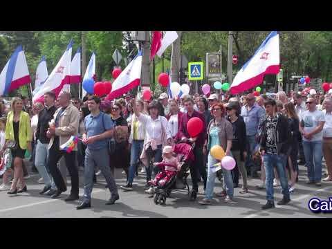 Демонстрация 1 мая 2019 г в Симферополе