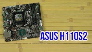 материнская плата Asus H110S2