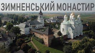 Зимненський монастир Аерозйомка