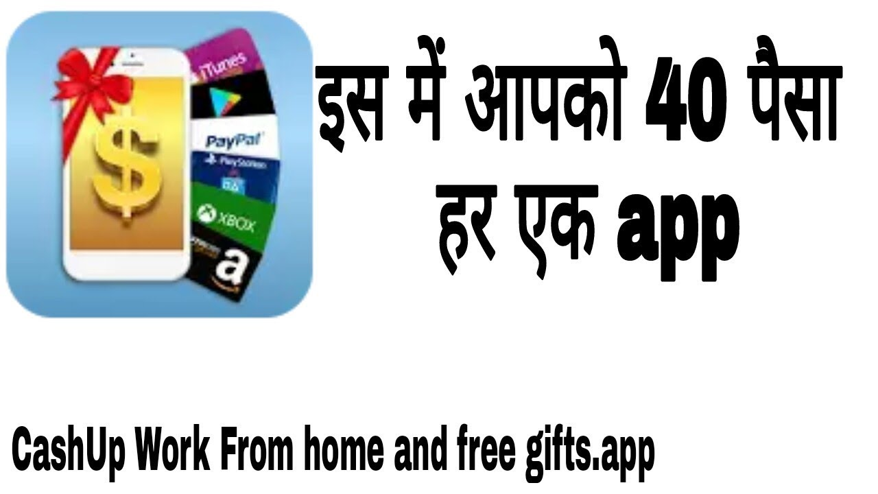 CashUp Work From home and free gifts app