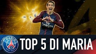 TOP 5 ANGEL DI MARIA : SES 5 PLUS BEAUX BUTS DU QUADRUPLE 2017-2018