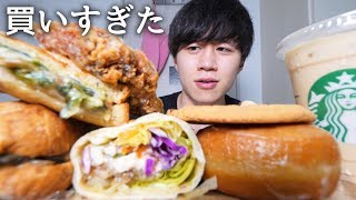 【MUKBANG】I Ate Starbucks Food and Drink As Much As I WANTED | Eating Challenge