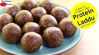 Protein Laddu - Tasty, Healthy & Nutritious Ladoo Recipe - No Jaggery/Sugar/Ghee/Oil  Skinny Recipes