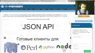 Как взламывают базу пользователей Ваших сайтов. Дорки, A-Parser, SqlDumper.