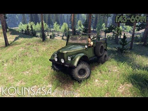 ГАЗ-69М