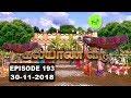 Kalyana Veedu | Tamil Serial | Episode 193 | 30/11/18 |Sun Tv |Thiru Tv