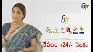 ETV NETWORK FAMILY PACK | PROMO - 01 | ETV NEW PACKAGE