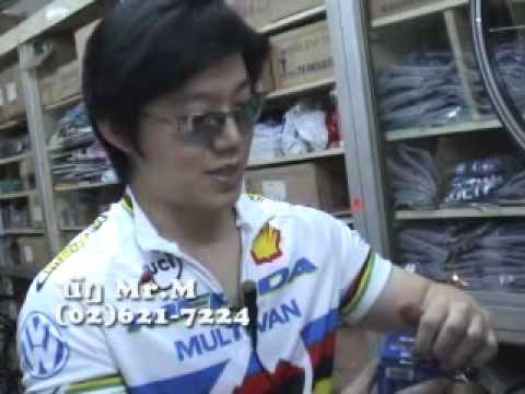 Mr M แนะนำเรืองการที่จะซื้อจักรยานให้เหมาะสมกับตัว