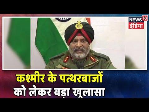 Breaking News: Jammu-Kashmir