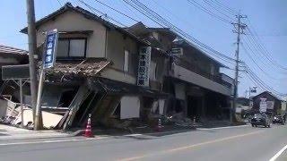 The 2016 Kumamoto Earthquake 熊本地震の被災状況ー4月29日、激震地区...