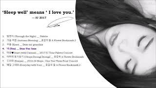 IU(아이유) 's Acoustic Songs to Put You to Sleep Well