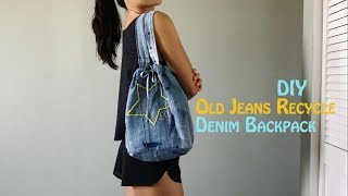 [Old Jeans Recycle] Denim Backpack
