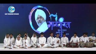 Repeat youtube video Holy Avtar Vani - Shabad No. 28 | Sabar Sidak Da Chola Hove | 69Th Nirankari Sant Samagam