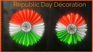Independence Day Decoration/Independence day decorations/Independence day craft/Independence day cra