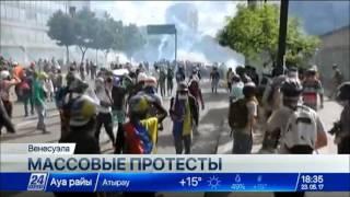 В Венесуэле два человека погибли в ходе протестов