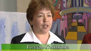 """""""Золотая юрта-2006"""" Учалинский район. Часть 2. Детские театры. 2006г."""
