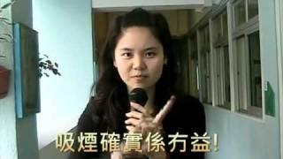 優異 :  宣道會陳朱素華紀念中學 2