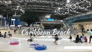 "Video Japan Caribbean Beach ""Indoor Pool"" download MP3, 3GP, MP4, WEBM, AVI, FLV Juni 2018"