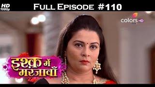 Download Mp3 Ishq Mein Marjawan - Full Episode 110 - With English Subtitles