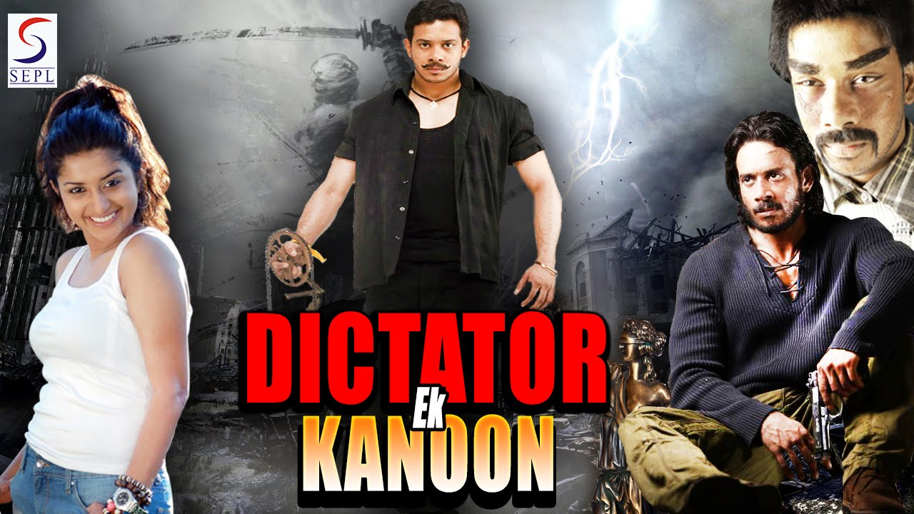 dictator full movie hd download