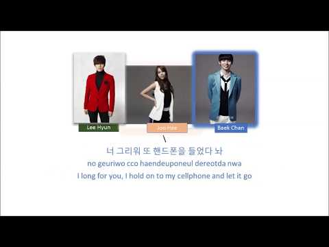 8eight - 심장이 없어 (Without a Heart) color coded Han/Rom/Eng lyrics