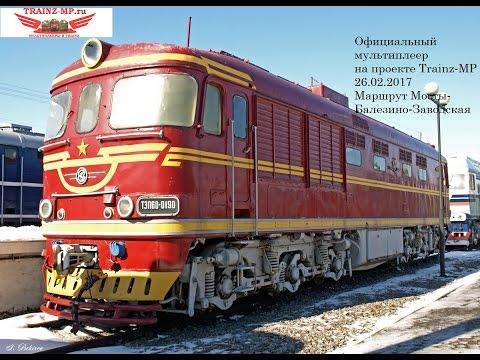 Trainz Mp скачать через торрент - фото 10