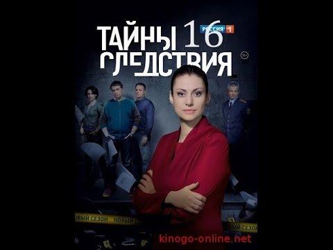 Кадры из фильма фильмы по выходным на канале россия 1 список 2016