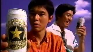 【1997 CM】サッポロ 黒ラベル.