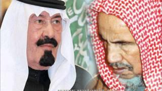 ماسبب إيقاظ الشيخ أبن باز .. الملك عبدالله في منتصف الليل ..؟!!