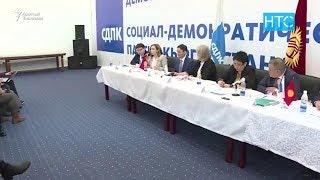 видео: Раскол в СДПК: одна партия, два разных съезда / 05.02.19 / НТС