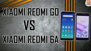 Xiaomi Redmi Go vs Xiaomi Redmi 6A: Comparison Overview thumbnail
