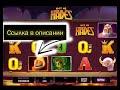 Игровые Автоматы Пирамида Онлайн ▸ Смотреть Пирамида Aztec Gold Игровой Автомат Онлайн Джекпот Бесп