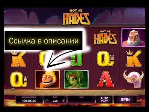 Скачать бесплатно игровые автоматы вулкан