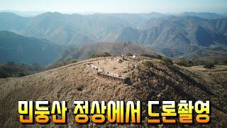 정선여행 - 가을에 꼭 가봐야 하는 억새 명소 민둥산 …