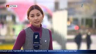 Главные новости. Выпуск от 25.09.2018
