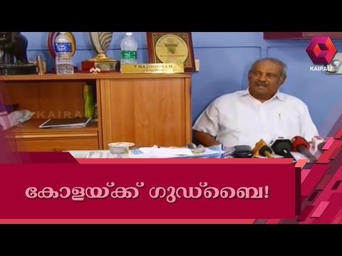 State Merchants' Association To Boycott Coca-cola and Pepsi in Kerala