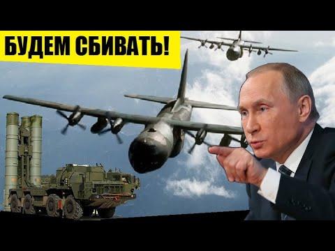🔥ВРФзаявили оготовности сбивать бомбардировщики CША.. /НОВОСТИ МИРА