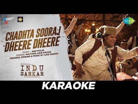 Chadhta Sooraj | Karaoke | Indu Sarkar | Madhur Bhandarkar