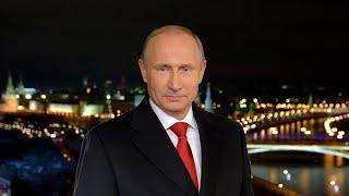 Новогоднее обращение президента РФ Владимира Путина. Прямая трансляция