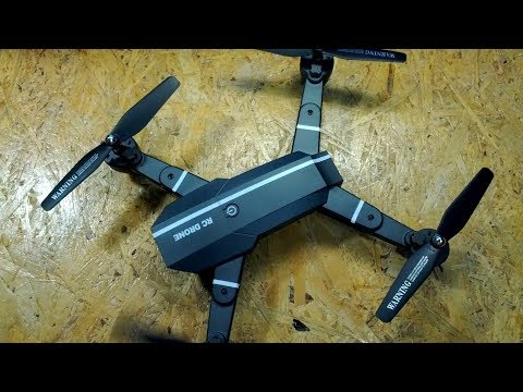 RC DRONE 8807W, складной квадрик с HD-камерой